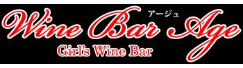新橋Wine Bar Age